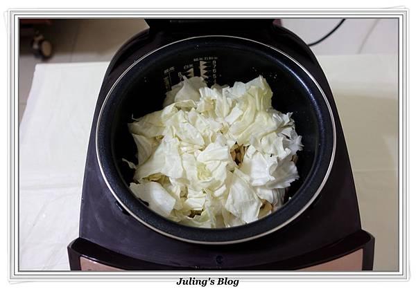 豆漿鮮蔬燉飯做法6.JPG