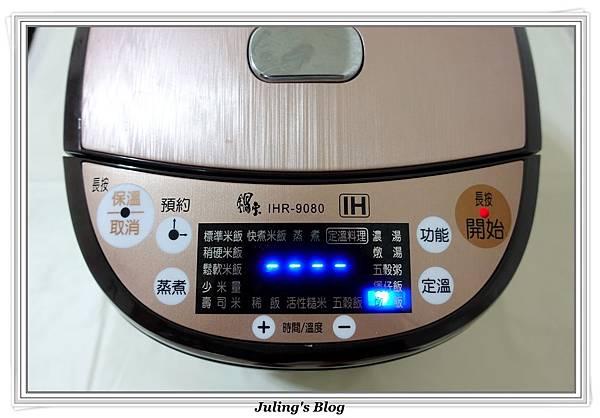 豆漿鮮蔬燉飯做法7.JPG
