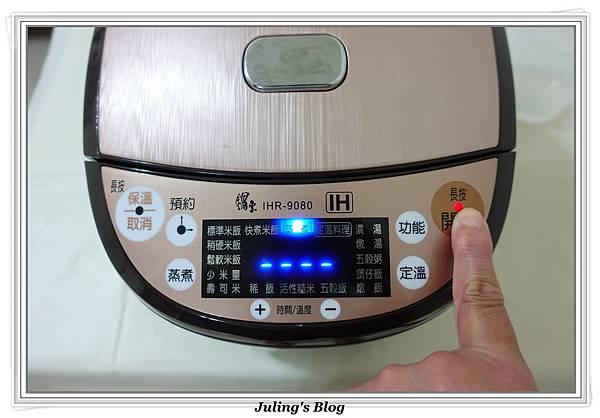 家常油豆腐做法10.JPG