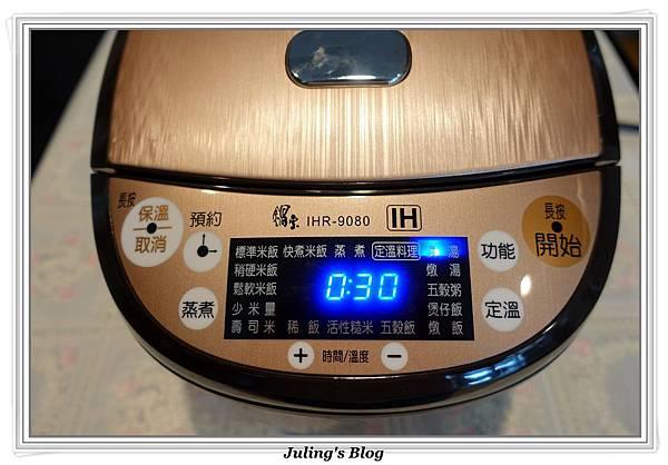 千層洋芋做法6.JPG