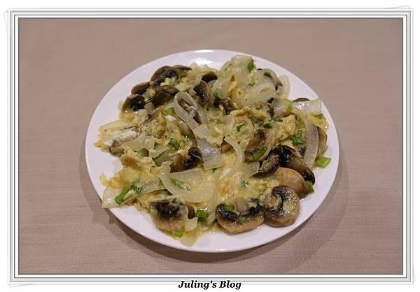 滑蛋蘑菇1.JPG