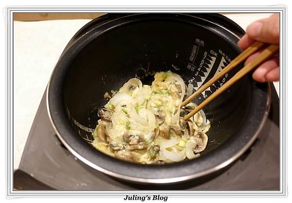 滑蛋蘑菇做法8.JPG