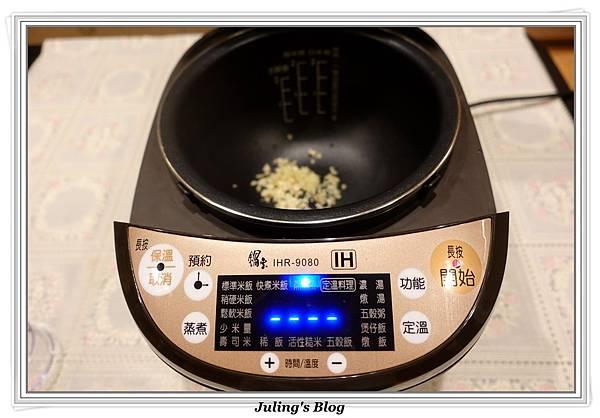 海南雞飯做法2.JPG