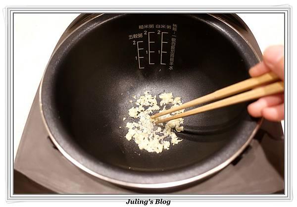 海南雞飯做法3.JPG