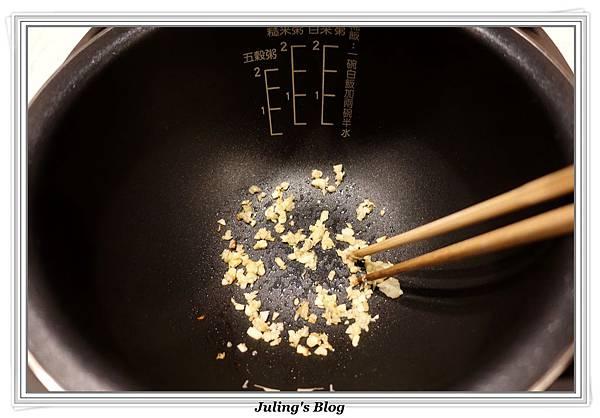 海南雞飯做法4.JPG