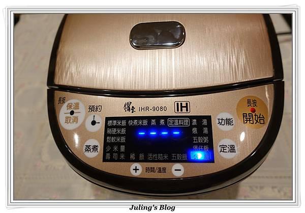 海南雞飯做法9.JPG