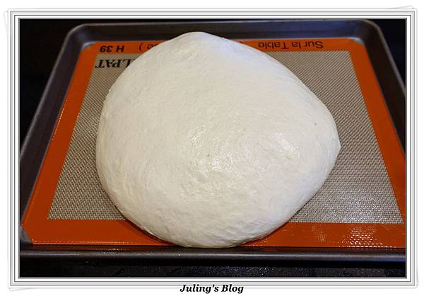 香蔥豆腐餐包做法8.JPG
