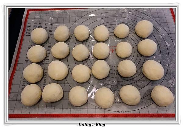 香蔥豆腐餐包做法9.JPG