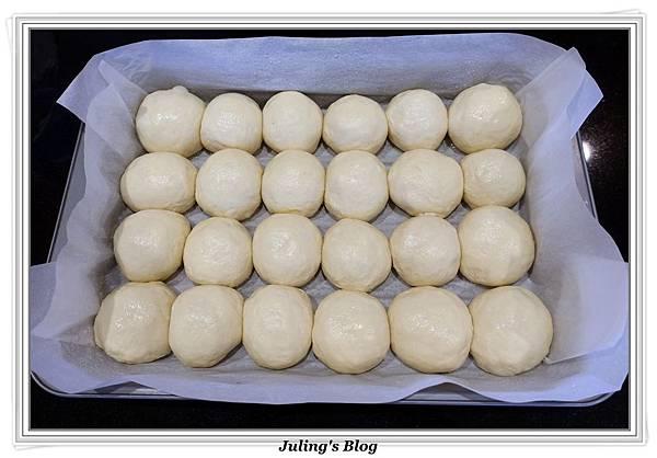 香蔥豆腐餐包做法10.JPG