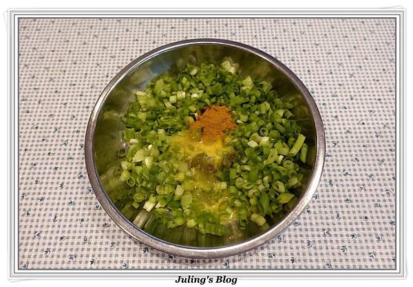 香蔥豆腐餐包做法13.JPG