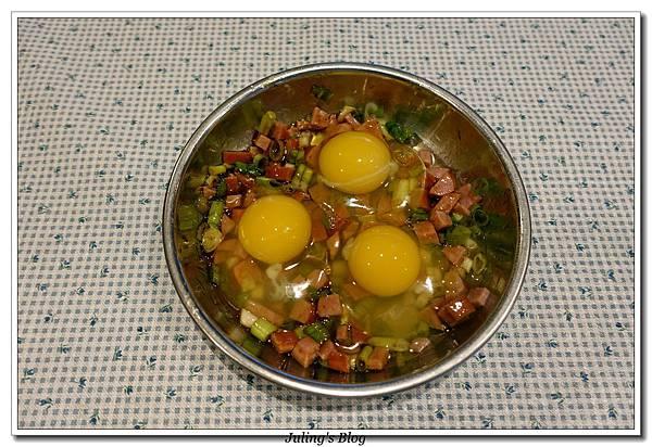 火腿香蔥荷包蛋做法2.JPG