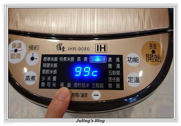 紅豆椰汁糕做法7.JPG