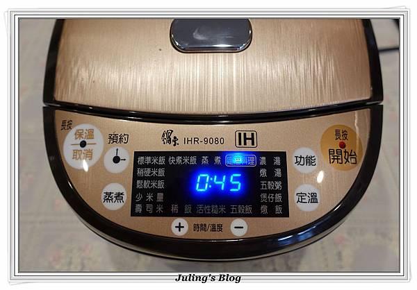 紅豆椰汁糕做法8.JPG