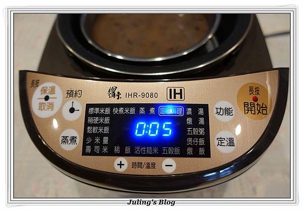 紅豆椰汁糕做法16.JPG
