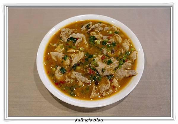 水煮肉片1.JPG