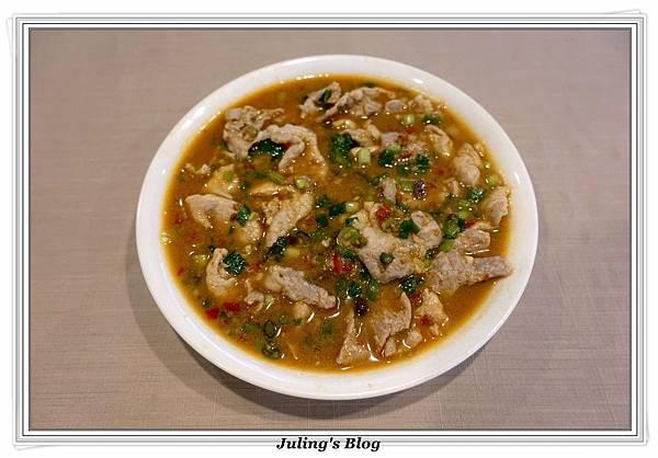 水煮肉片2.JPG