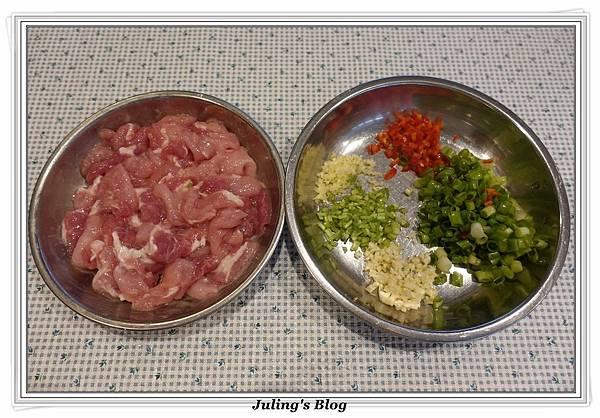 水煮肉片做法2.JPG