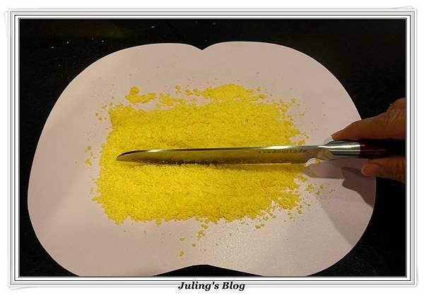 香酥鹹蛋黃餅乾做法2.JPG