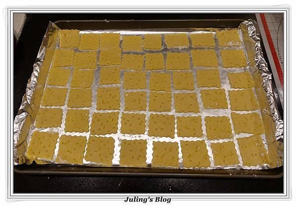 香酥鹹蛋黃餅乾做法21.JPG
