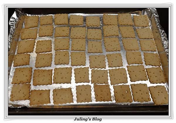 香酥鹹蛋黃餅乾做法22.JPG