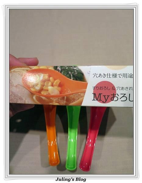 磨蒜薑匙3.jpg