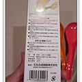 磨蒜薑匙4.jpg
