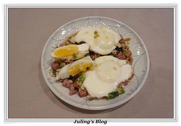 火腿香蔥荷包蛋1.JPG