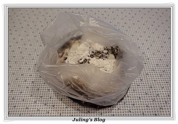 巧克力月餅做法1.JPG