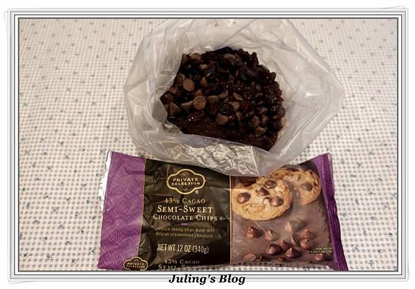 巧克力月餅做法3.JPG