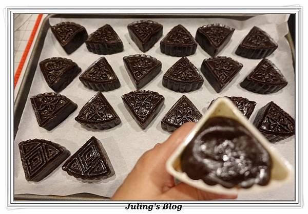 巧克力月餅做法7.JPG