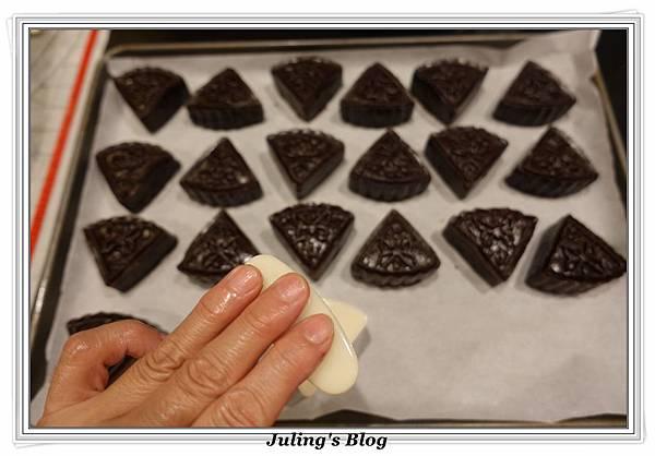 巧克力月餅做法8.JPG