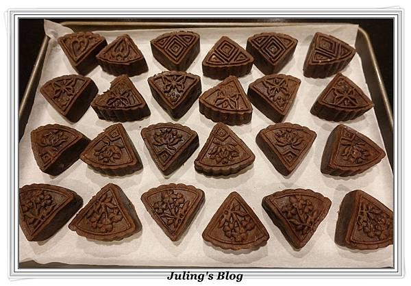 巧克力月餅做法10.JPG