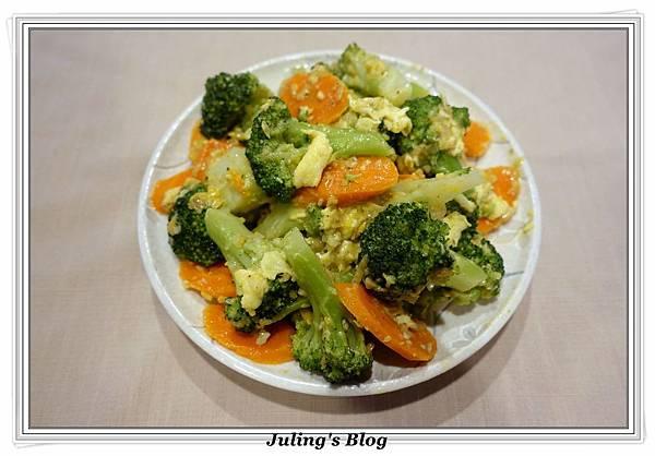 鹹蛋青花菜2.JPG