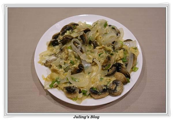滑蛋蘑菇2.JPG