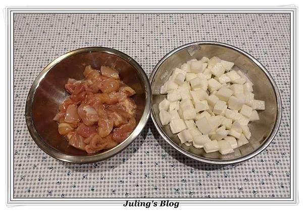 山藥薏仁粥做法5.JPG