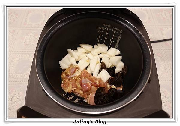 糖醋山藥雞肉做法3.JPG