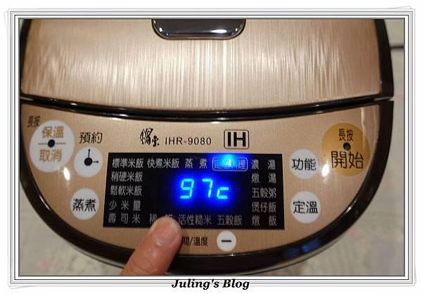 糖醋山藥雞肉做法5.JPG