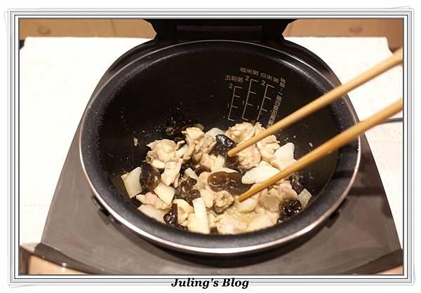 糖醋山藥雞肉做法8.JPG