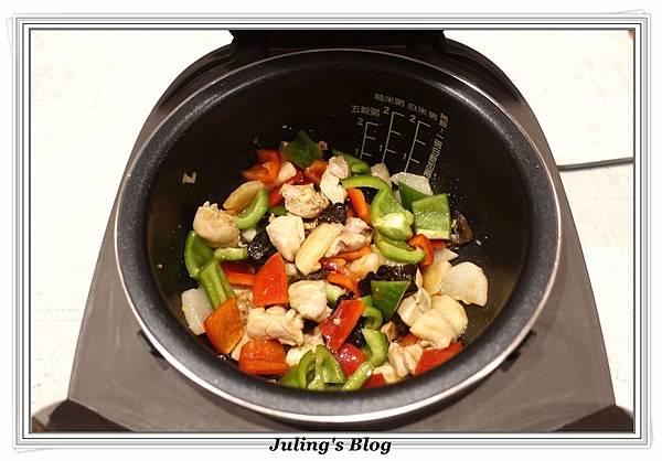 糖醋山藥雞肉做法9.JPG