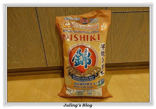 鮭魚菜飯做法.JPG
