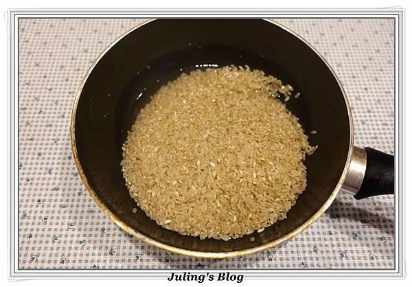 鮭魚菜飯做法1.JPG