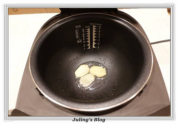 鮭魚菜飯做法3.JPG