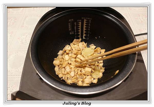 鮭魚菜飯做法5.JPG