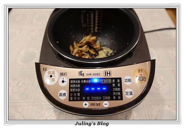 鮭魚菜飯做法7.JPG
