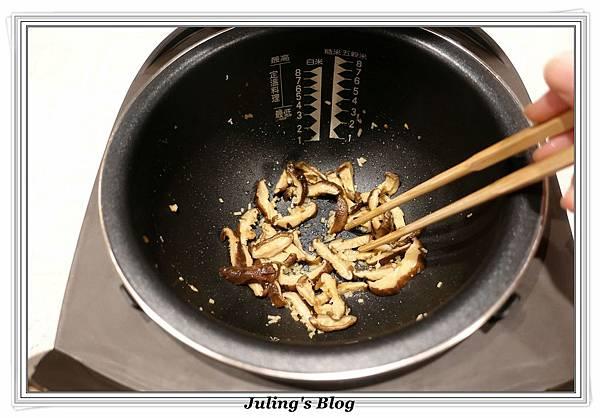 鮭魚菜飯做法8.JPG