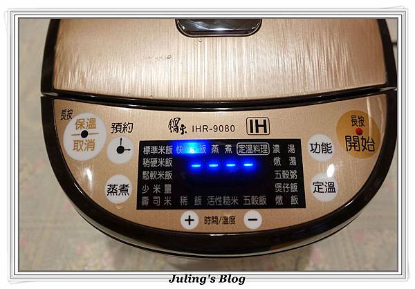 鮭魚菜飯做法11.JPG