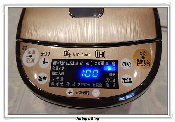 酸甜鳳梨雞翅做法3.JPG
