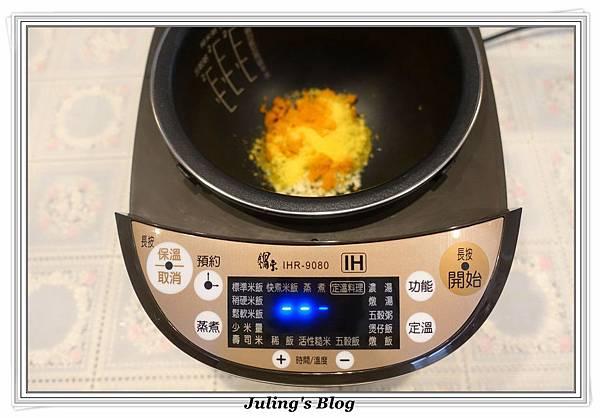 金沙白花菜做法3.JPG