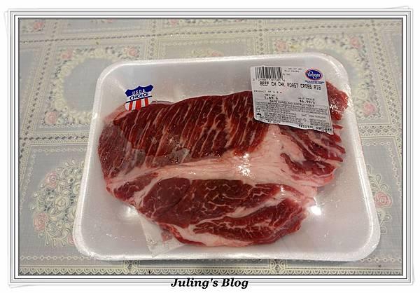 烤肉醬牛肉做法1.JPG