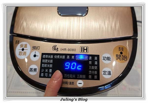 烤肉醬牛肉做法9.JPG